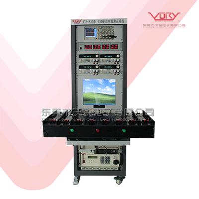 充电器测试系统 ATE- 806D/807D